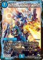 Metal Avenger Revenge, Nu Dragon Edge