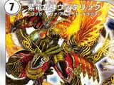 Vitalic, Sword Flash Left God
