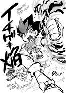 DM-Fighter Flame Volume 1 Artist Artwork 1