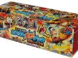 DMD-27 Custom Transformation Deck Revolution vs. Invasion: Explosive Passion Fire Civilization