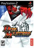 Duel Masters Cobalt
