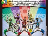 「Destructive Red! Scrapper Red!」「Knowledgeable Blue! Brain Blue!」「Enchanting Green! Trap Queen!」「Flashy Yellow! Spark Yellow !」「Greedy Purple! Hand Purple!」「We are where the break is! Shield Sentai, Triggerger!!」
