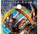 DM-28 Battle Galaxy
