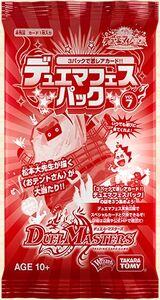 Duema Fest Pack Volume 7