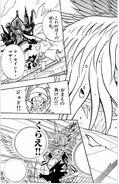 DM-FE-Vol6-pg8