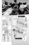 DM-Rev-Vol4-pg6