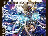 Supernova DEATH Dragerion