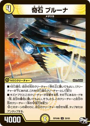 Dmrp4裁-29