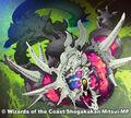 Necrodragon Halberd artwork 2