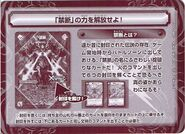 DMR-20 AD29