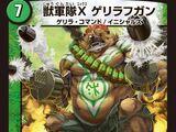 Guerrillafugan, Beast Army X