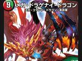 Mega Dragnai Dragon