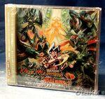 Birth of the Super Dragon soundtrack