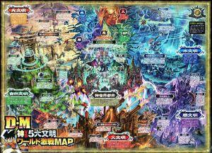 DM Creature World Map E