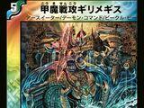 Girimegis, Demonic Strike Armor
