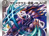 Zabimeteus Musha BLACK