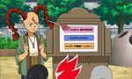 Duel Masters VSRF - Episode 19