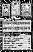 DM-Victory-Vol6-pg3
