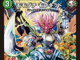 Super Best! Duema Fest Pack Ten Kings Series Volume 1 Gallery (OCG)