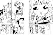 DM-Houden Gachi!! Volume 1 pg12 and 13