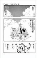 DM-SX Vol5-pg5