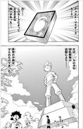 DM-Victory-Vol1-pg7