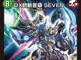 Deluxe Gunzandon Seven