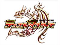 Duel Masters Zero Logo
