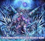 Jibaru 84, Dragon Armed artwork