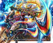 Oracion, Mysterious Samurai artwork