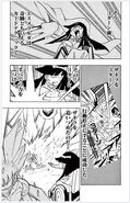 DM-FE-Vol7-pg7
