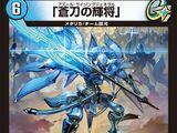 Azure Rising General