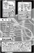 DM-FE-Vol7-pg4