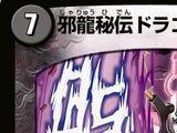 Dragon Bone, Secret Wicked Dragon