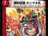 Onimanemaru, Victory Cosplay