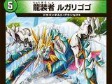 Rugalugogo, Dragon Armored