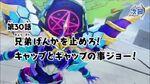Duel Masters!! - Episode 30