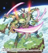Asura Giant artwork