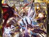 Final the End, Finishing Heaven Dragon