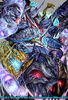 Dorballom D, Demon Dragon King artwork