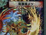 Dragon Ultimate God Metsu