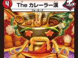 The Curry Ramen