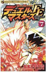 Fighting Edge Manga - Volume 7