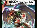 King Command Dragon