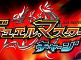 Duel Masters Charge: Episode Listing
