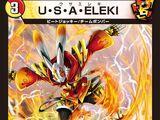 U・S・A・ELEKI