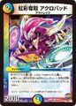 Acropad, Rainbow Dash