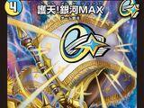 Goten! Galaxy MAX