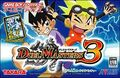 Duel Masters 3 - Cover Art