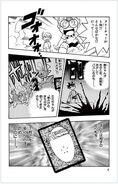 DM-Vol4-pg6
